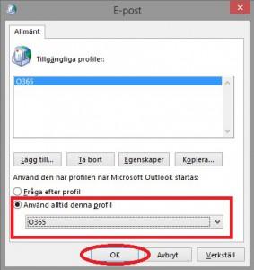 epost2